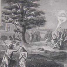 Arte: EMILE ROUARGUE. EL BAUTISMO DE JESUCRISTO. GRABADO. PARIS, 1858. Lote 267787174