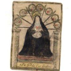 Art: GRABADO RELIGIOSO COLOREADO A MANO SOBRE VITELA. NUESTRA SEÑORA DE LOS DOLORES. SIGLO XVIII. Lote 268039329