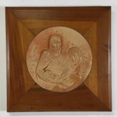 Arte: SEBASTIÀ BADIA CERDÀ (CALDES DE MONTBUI 1916-2009) - ESCULTURA SAGRADA FAMILIA - TERRACOTA - 1941. Lote 268262594