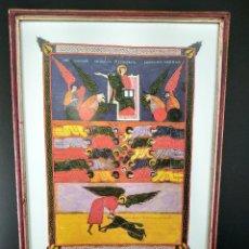Arte: ALELUYA, BEATO DE LIEBANA, COMENTARIOS AL APOCALIPSIS, MOLEIRO 2006, CUADRO. Lote 268265194