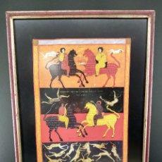 Arte: VISION A LOS CABALLOS , BEATO DE LIEBANA, COMENTARIOS AL APOCALIPSIS, MOLEIRO 2006, CUADRO. Lote 268436364