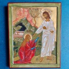 """Arte: ICONO"""" JESÚS Y Mª MAGDALENA"""". Lote 273297893"""