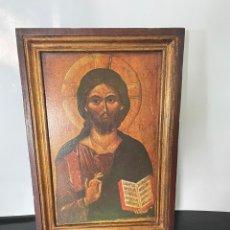 Arte: CUADRO RELIGIOSO. Lote 274635668