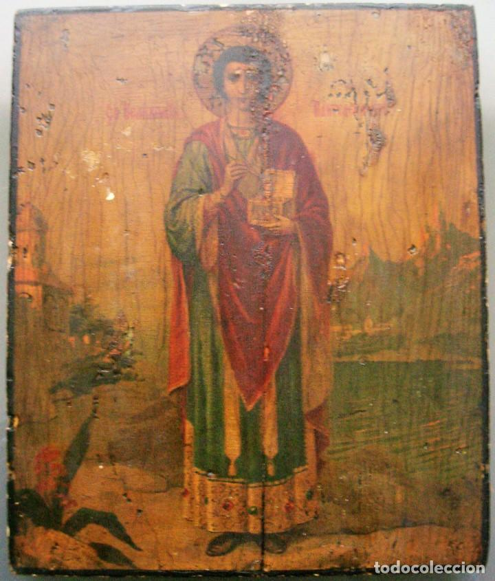 SAN PANTALEIMON (Arte - Arte Religioso - Iconos)
