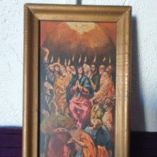 Arte: ANTIGUO CUADRO RELIGIOSO. Lote 275312503