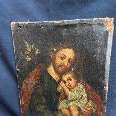 Arte: SAN JOSE CON NIÑO. OLEO SOBRE LIENZO SIGLO XVIII.. Lote 275467083