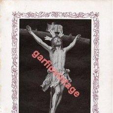 Arte: 1924, ANTIGUA LAMINA SANTO CRISTO DE LA EXPIRACION, EL CACHORRO, 19X25 CMS. Lote 275539048