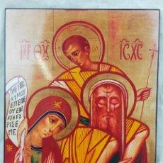 Arte: ICONO RELIGIOSO 30X37 CM. Lote 275767998
