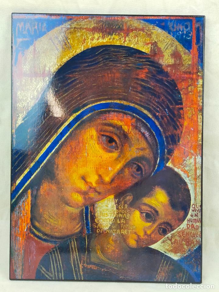 ICONO RELIGIOSO 40 CM DE ALTO (Arte - Arte Religioso - Iconos)