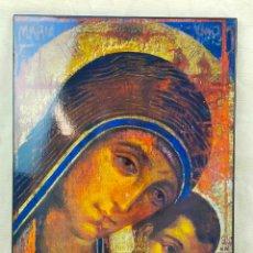 Arte: ICONO RELIGIOSO 40 CM DE ALTO. Lote 275768043