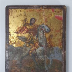 Arte: ANTIGUO ICONO - SAN JORGE - ÓLEO SOBRE MADERA - S. XVII-XVIII. Lote 275842408