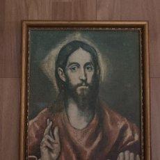 Arte: CUADRO JESÚS. Lote 275951873