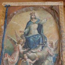 Arte: CUADRO OLEO VIRGEN MARÍA CON ÁNGELES FIRMADO S.XVIII - XIX (CUADRO RETABLO). Lote 276146023