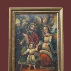 Arte: SAGRADA FAMILIA CUZQUEÑA, EXTRAORDINARIA CALIDAD. Lote 276248553