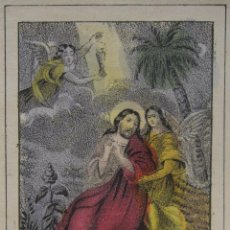 Arte: LA HORACION (ORACIÓN) DEL HUERTO. ANTIGUA LITOGRAFIA COLOREADA A MANO. 9 X 7 CM. Lote 276533218