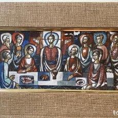 Arte: ESMALTE SOBRE CHAPA , SANTA CENA , ESCENA RELIGIOSA .. Lote 277590823