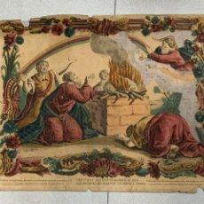 Arte: GRABADO S XVIII COLOREADO PASAJE BIBLIA RELIGIOSO NOE DESPUES DEL SACRIFICIO GENESIS 43X53CMS. Lote 277625878