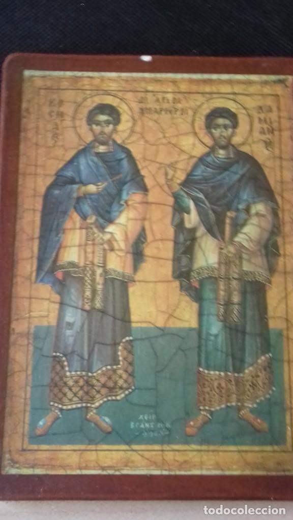 ICONO RELIJIOSO GRIEGO IMPRESION EN MADERA DE DOS SANTOS (Arte - Arte Religioso - Retablos)