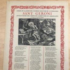 Arte: LITOGRAFIA AUCA SANT GERONI. PATRO DEL GREMI DE LLIBRETERS DE BARCELONA. 1932. Lote 278356288