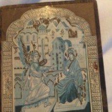 Arte: ICONO SOBRE TABLA ANUNCIACIÓN DEL ARCANGEL GABRIEL A LA VIRGEN. Lote 278526803