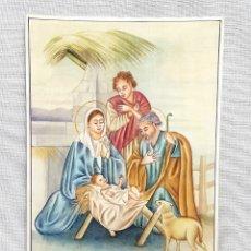 Arte: SAGRADA FAMILIA, ÓLEO SOBRE PLACA DE MARFIL (FRANCIA S.XX) 15 X 9'5 CM.. Lote 279408608