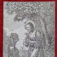 Arte: 4 ESTAMPAS. ESCENAS DE LA VIDA DE SAN MARIANO. GRABADOS SOBRE PAPEL. ESPAÑA. XIX. Lote 279423083