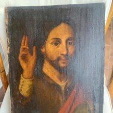Arte: ÓLEO SOBRE TABLA DEL SALVADOR. Lote 285545603