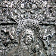 Arte: ICONO - PORTAPAZ - PLACA DE METAL LABRADA - ARTE RELIGIOSO - PERPETUO SOCORRO - INCRIPCIONES. Lote 286334363