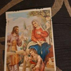 Arte: ANTIGUA CROMOLITOGRAFIA, LA SAGRADA FAMILIA. Lote 287178083