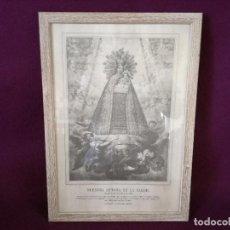 Arte: LITOGRAFÍA DE 1876, NUESTRA SEÑORA DE LA SALUD, LIT. VICENTE AZNAR, ENMARCADO CRISTAL, 43 X 30 CMS.. Lote 287459388