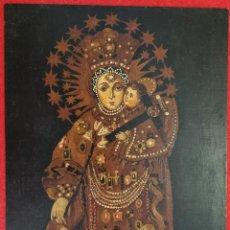 Arte: PINTURA RELIGIOSA DE VIRGEN SOBRE PLANCHA DE COBRE SIGLO XX , ORIGINAL. Lote 287667568