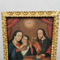 Arte: ANTIGUA PINTURA RELIGIOSA SIGLO XVIII ÓLEO EN LIENZO. Lote 288224813