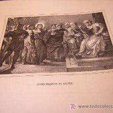 Arte: JESUS DELANTE DE CAIFÁS.DE LA COLECCION DE LITOGRAFIAS DE GALERIA CATOLICA.AÑO 1866. Lote 26554559