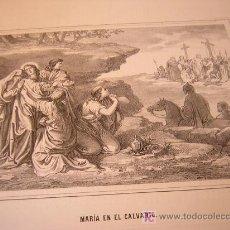 Arte: MARIA EN EL CALVARIO,MARIA ASISTIENDO AL ....DE LA COLECCION DE LITOGRAFIAS.GALERIA CATOLICA.. Lote 24448063