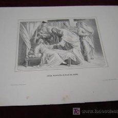 Arte: JESUS RESUCITA LA HIJA DE JAIRO Y CURA A CIEGOS -DE LA COLECCION DE LITOGRAFIAS.GALERIA CATOLICA.. Lote 22658941