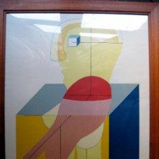 Arte: PASCUAL FORT. SERIGRAFÍA. EDICIÓN GALERÍA FORT. TARRAGONA. Lote 23601326
