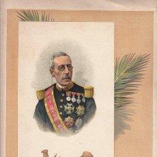 Art: LITIGRAFÍA: JOVELLAR. JOAQUÍN JOVELLAR, PALMA DE MALLORCA, 1819 - MADRID, 1892).. Lote 20385338