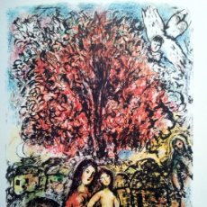 Arte: CHAGALL, M. (1887-1985). CHAGALL AT PACE. EXPOSICION EN COLUMBUS 1976.. Lote 27214493