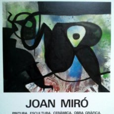 Arte: MIRO, J (1893-1983). CARTEL EXPOSICION 1982.. Lote 27534192
