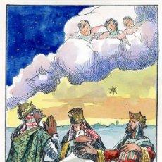 Arte: GRABADO LITOGRÁFICO ACUARELADO A MANO, DEL ILUSTRADOR BECQUER (1964). Lote 27369655