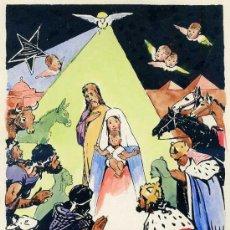Arte: GRABADO LITOGRÁFICO ACUARELADO A MANO, DEL ILUSTRADOR BECQUER (1958). Lote 27369732