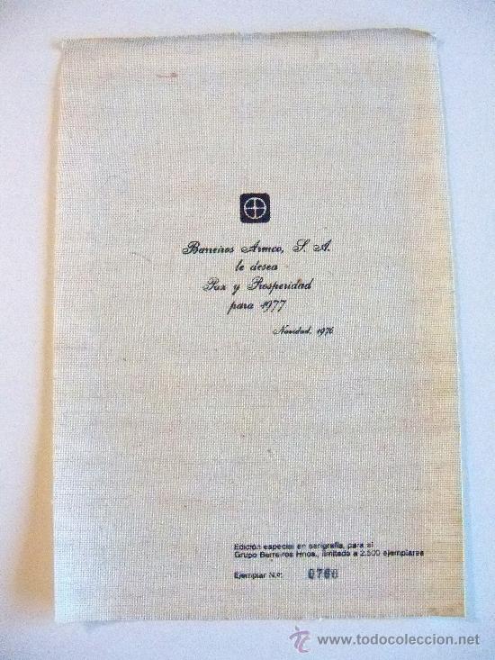 Arte: reverso serigrafía, edición especial para el grupo barreiros,navidad 1976 - Foto 2 - 27765935