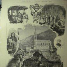 Arte: 251 LOURDES FRANCIA SANTUARIO PRECIOSO GRABADO SIGLO XIX PIEZA ORIGINAL DE EPOCA 1878. Lote 28233550
