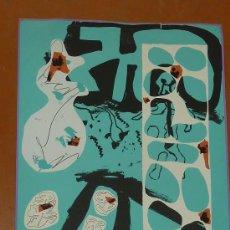 Arte: LUIS GORDILLO. SERIGRAFIA ORIGINAL CARTEL.. Lote 29545333