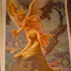 Arte: SERIGRAFIA RELIGIOSA AÑOS 40 EDITORIAL JOSE VILAMALA MEDIDAS 1,00 CTM X 7O CTM . Lote 31618638