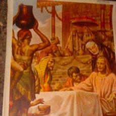 Arte: SERIGRAFIA RELIGIOSA AÑOS 40 EDITORIAL JOSE VILAMALA MEDIDAS 1,00 CTM X 7O CTM . Lote 31618726