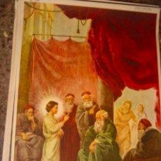 Arte: SERIGRAFIA RELIGIOSA AÑOS 40 EDITORIAL JOSE VILAMALA MEDIDAS 1,00 CTM X 7O CTM . Lote 31618760