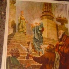 Arte: SERIGRAFIA RELIGIOSA AÑOS 40 EDITORIAL JOSE VILAMALA MEDIDAS 1,00 CTM X 7O CTM . Lote 31618778