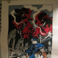 Arte: SERIGRAFIA-ILUSTRACION KEKO-AÑOS 80-COMIC-NO NUMERADA-70X50 CTMS. Lote 32768484