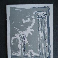Arte: GALICIA.A CORUÑA. XURXO GOMEZ-CHAO. SERIGRAFIA 9/200 GRUPORZAN 1987. Lote 33093311